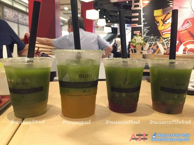 Matcha with Fruit Jelly_1