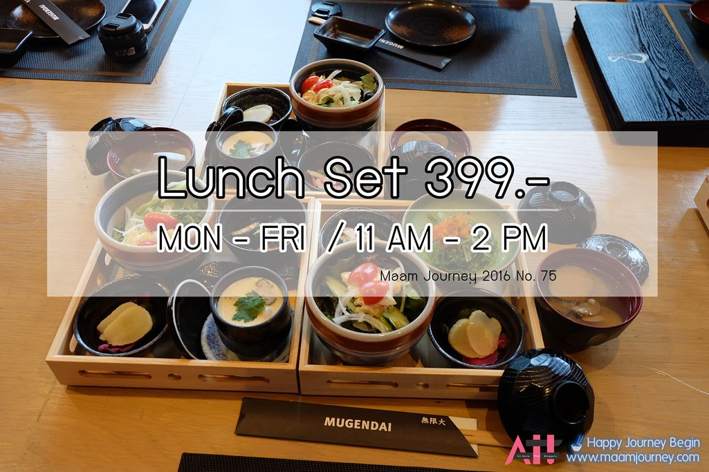 Lunch Set Mugendai Penthouse EmQuartier
