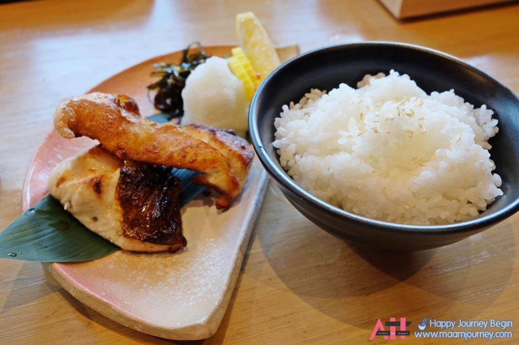 Main_Salmon Shio