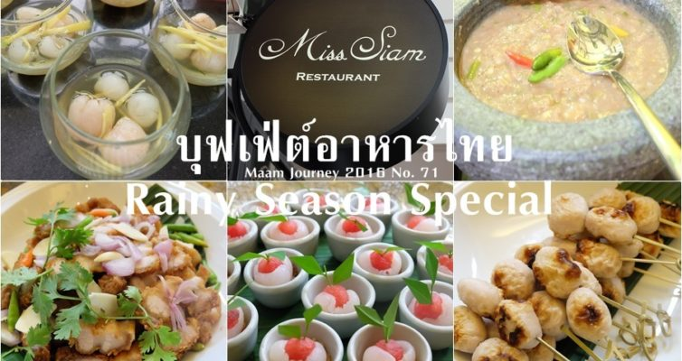 Miss Siam_Thai Food Buffet_Hua Chang Heritage Hotel