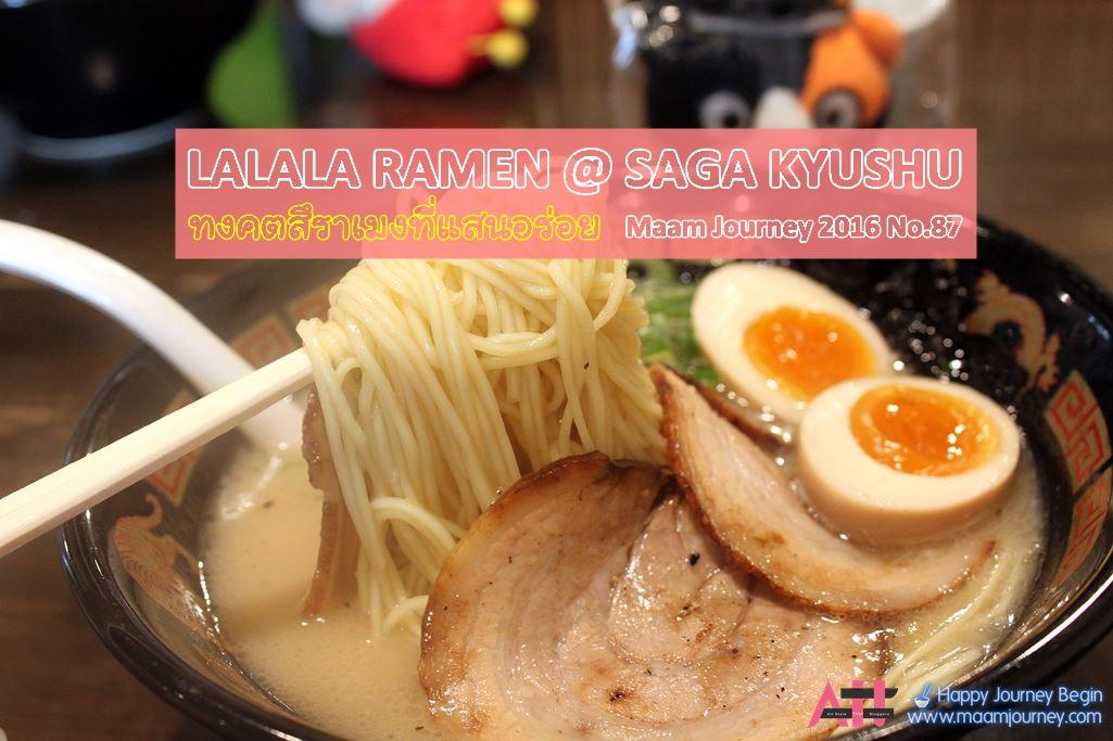 lalala-ramen_saga-kyushu