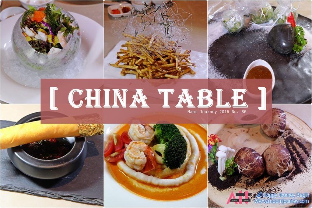 china-table-dim-sum