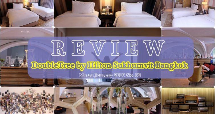 doubletree-by-hilton-sukhumvit-bangkok