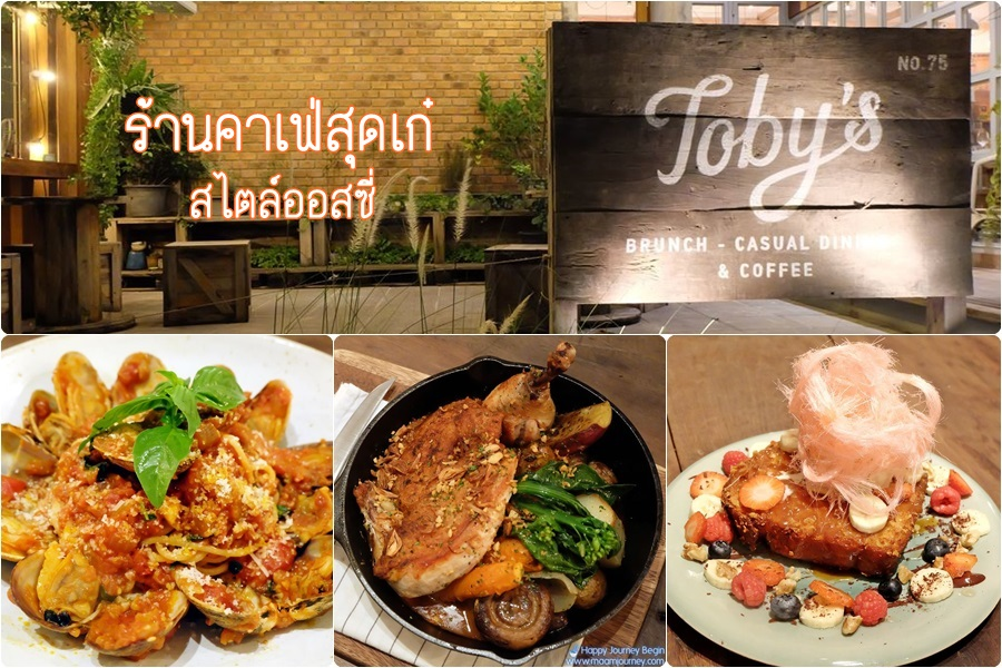 toby-on-sukhumvit-38