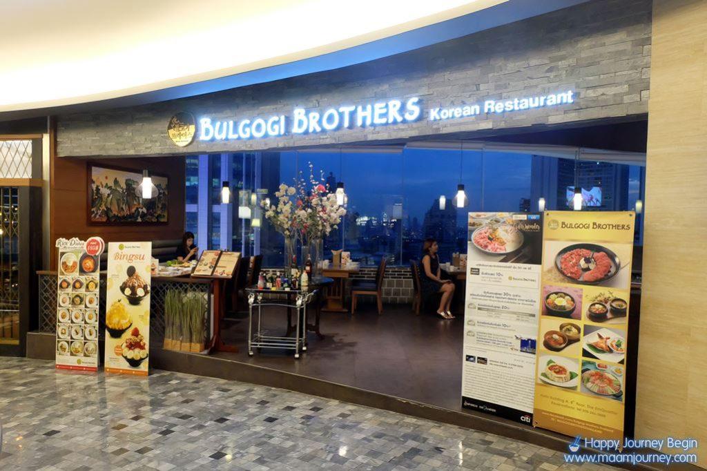 bulgogi-brothers_the-emquartier
