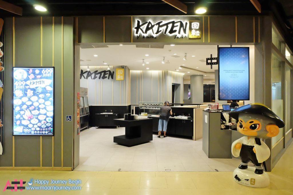 kaiten-yakiniku_1