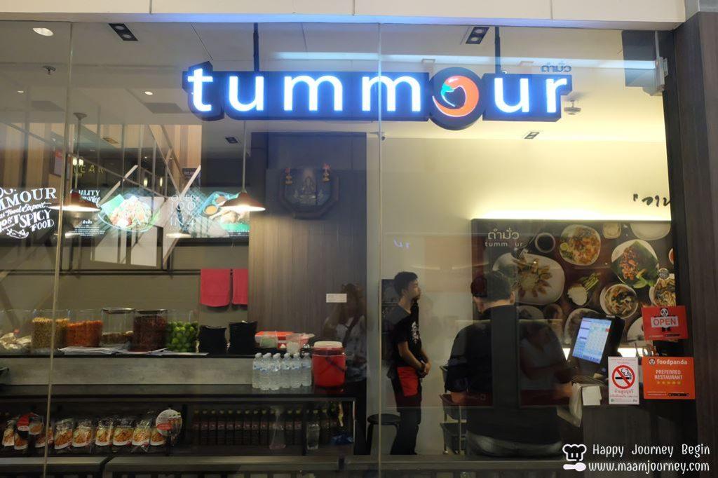 Tummour_2