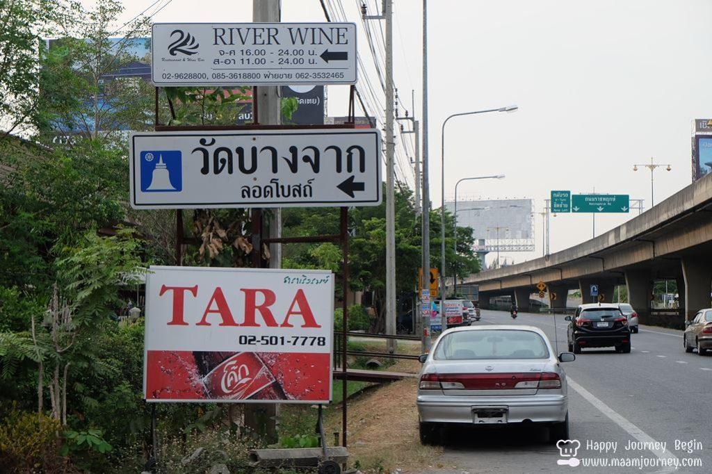 River Wine_1