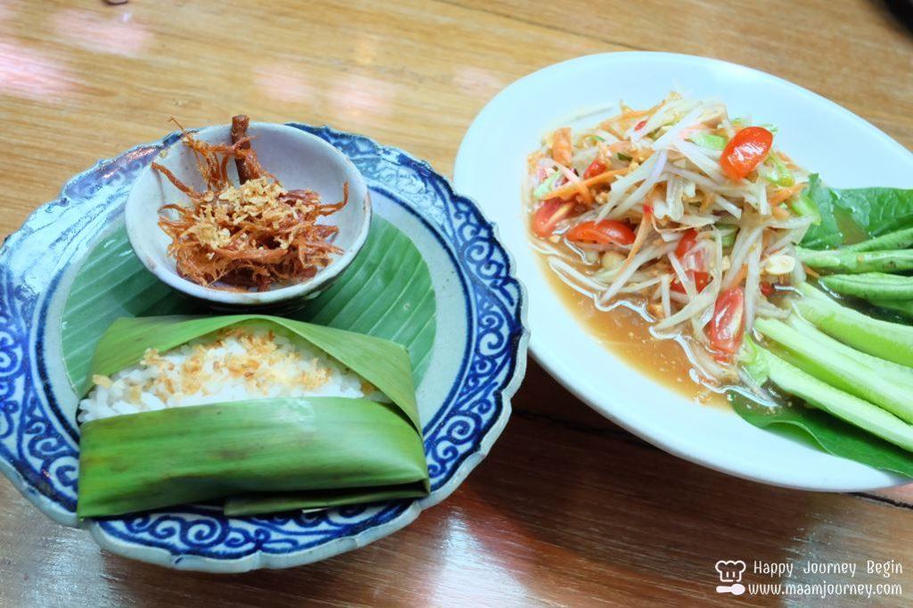 Siam Wisdom Thai Cuisine_5
