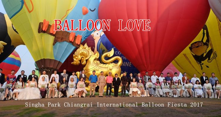 Singha Park Chiangrai International Balloon Fiesta 2017_Balloon Love
