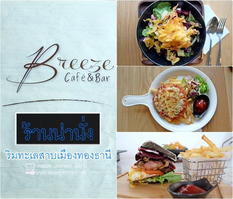 Breeze Cafe and Bar