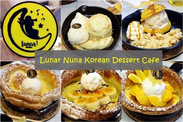 Lunar Nuna Korean Dessert Cafe_1
