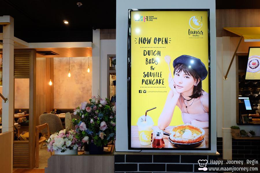 Lunar Nuna Korean Dessert Cafe_2