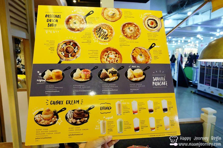 Lunar Nuna Korean Dessert Cafe_Menu