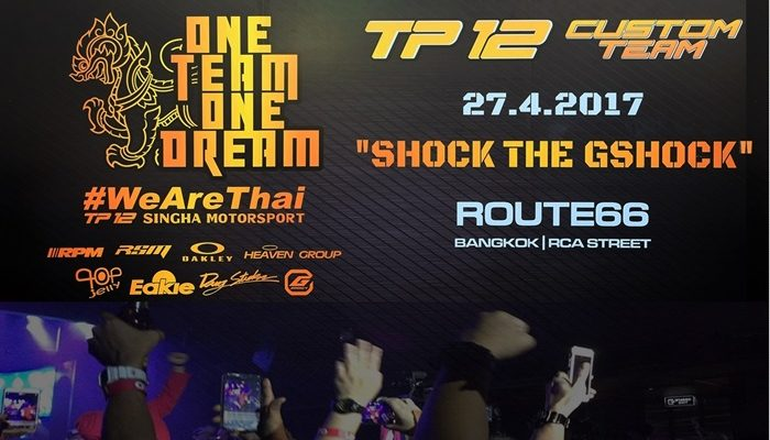 Shock the gshock_One Team One Dream by GTP12