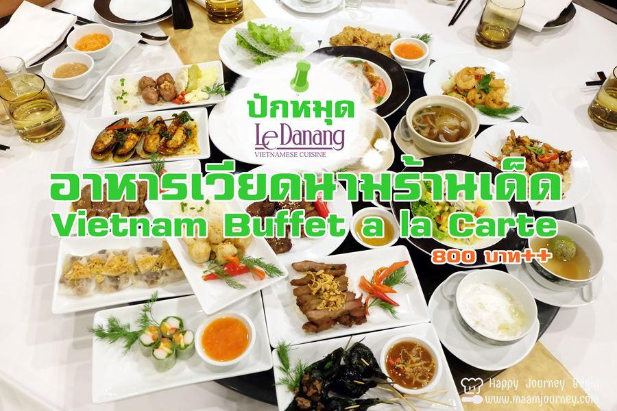 Le Danang_Vietnam Buffet