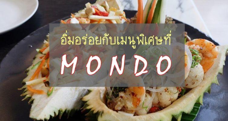 Mondo Hilton Sukhumvit Bangkok Hotel