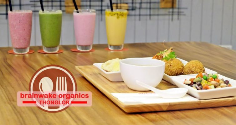 Brainwake Organics Thonglor