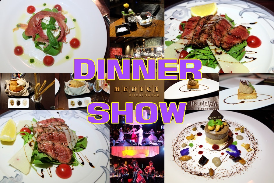 Medici_Dinner Show