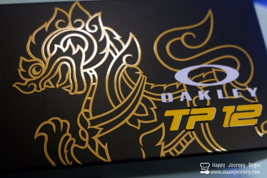 TP12 Custom Team_6