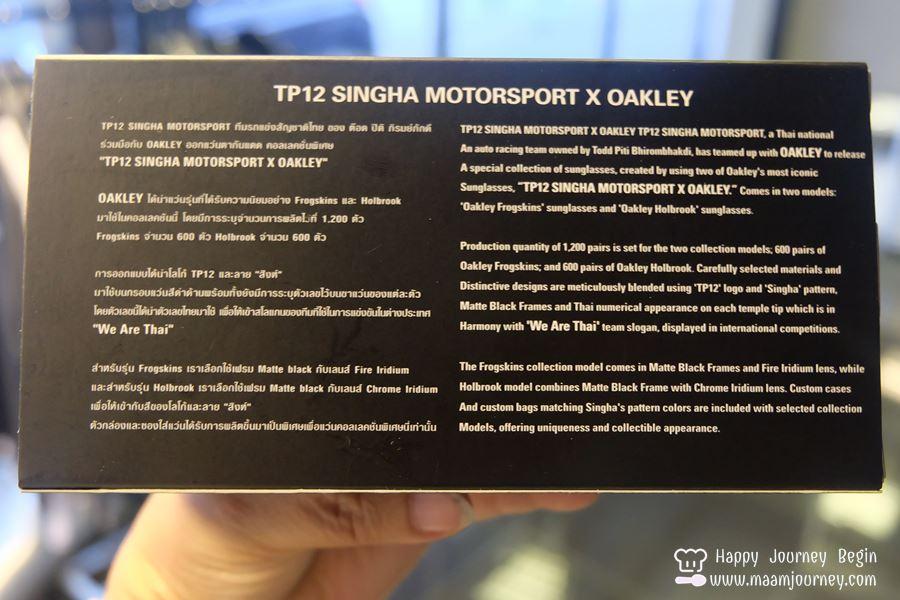 TP12 Custom Team_TP12 SINGHA MOTORSPOR x Oakley_4