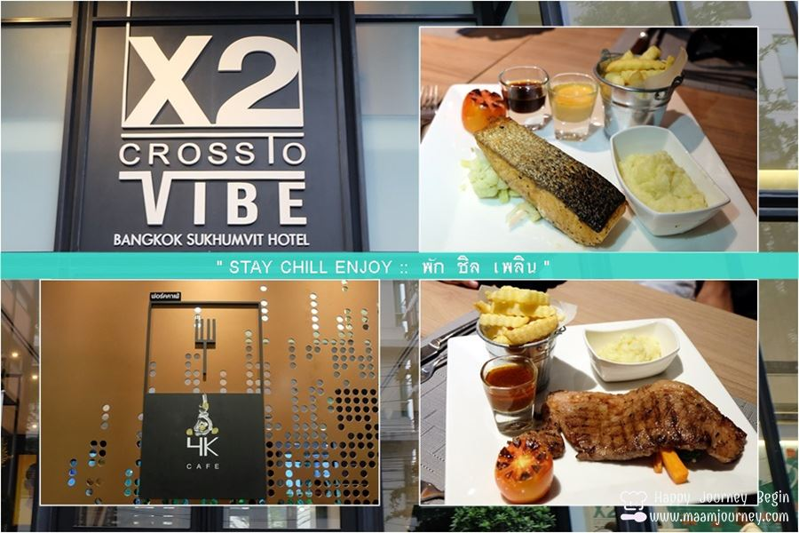 4K Cafe X2 Cross to Vibe Bangkok
