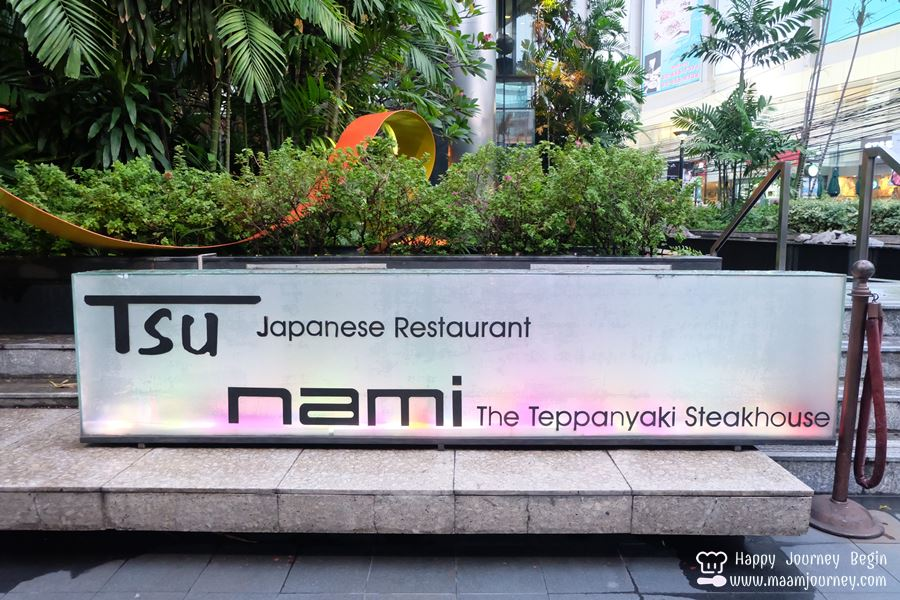 Tsu Japanese Restaurant_2