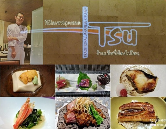 Tsu Japanese Restaurant_40
