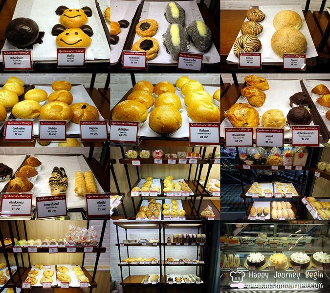 Gateaux House_Bread