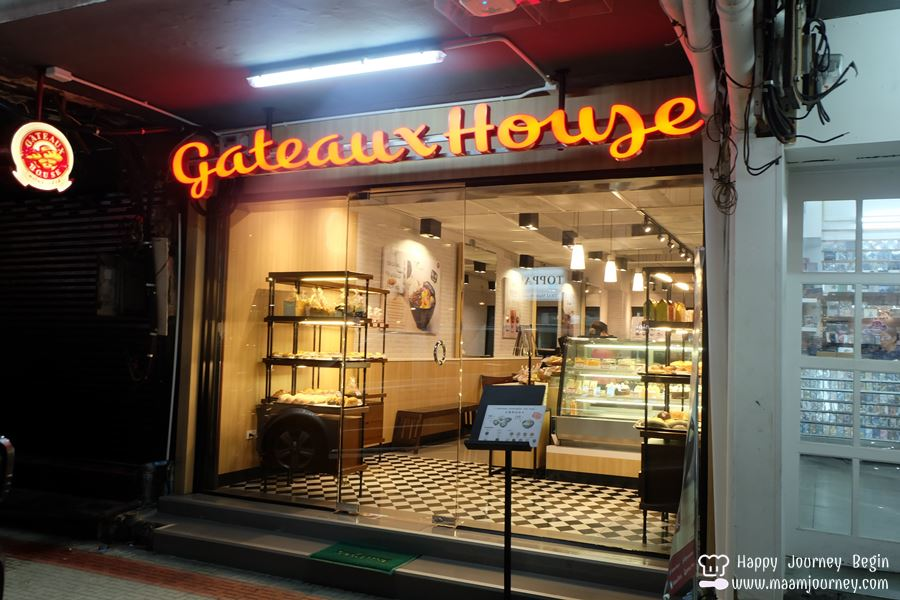 Pao Ping_ Gateaux House_15