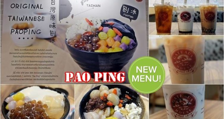 Pao Ping_ Gateaux House_New Menu