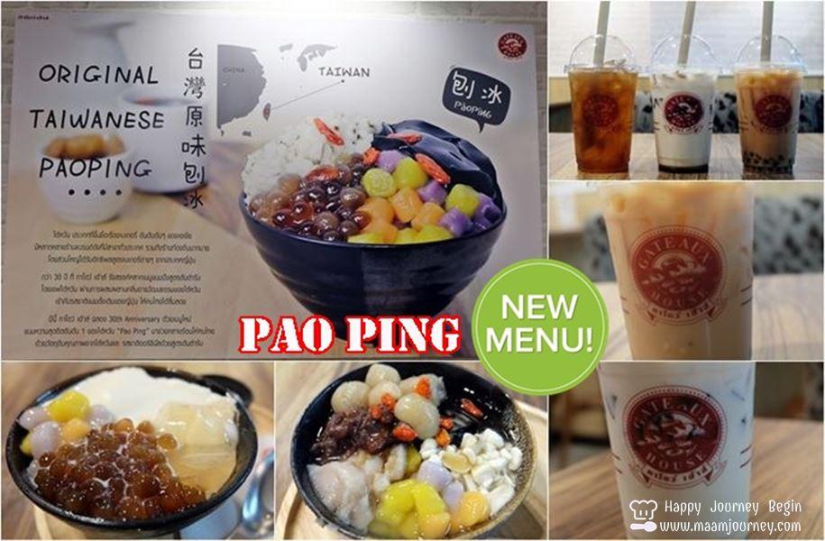 Pao Ping_ Gateaux House_New Menu