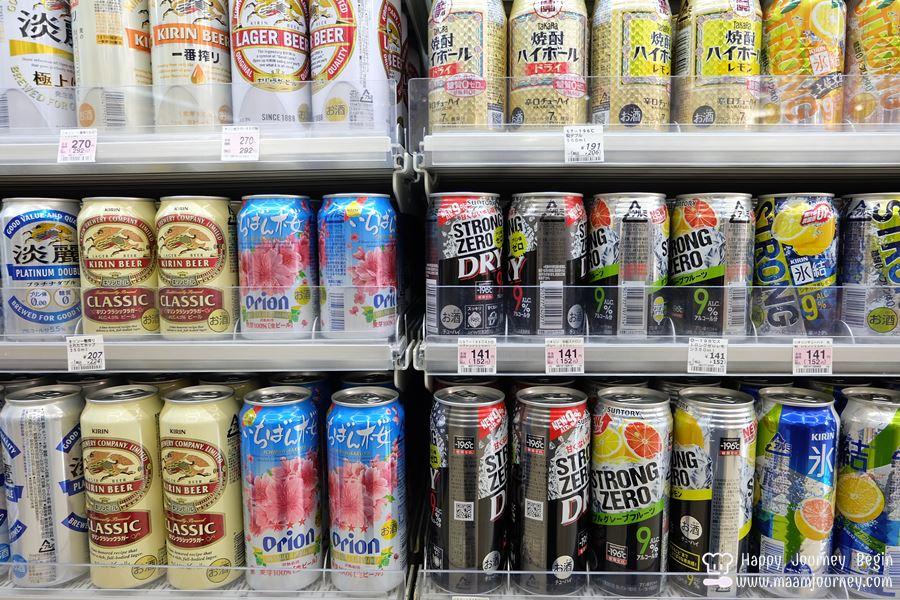 Japan Beer_1