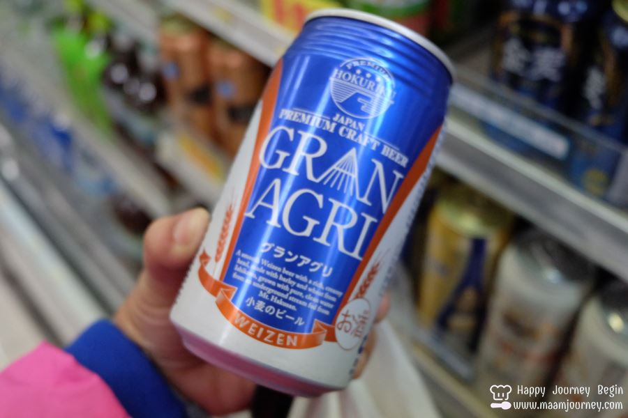 Japan Beer_3