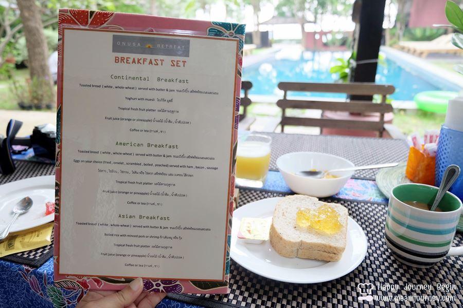 Onusa Retreat_Breakfast_6