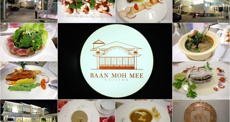 Baan Moh Mee Cuisine