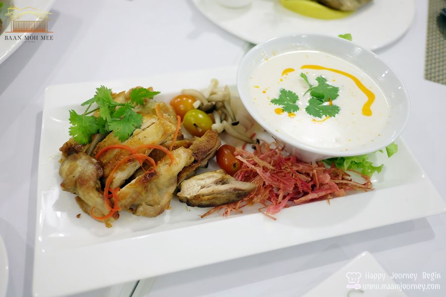 Baan Moh Mee Cuisine_4