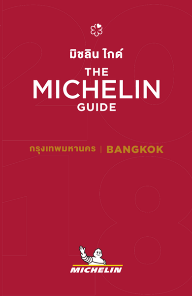 Cover_Michelin Guide Bangkok 2018_resize