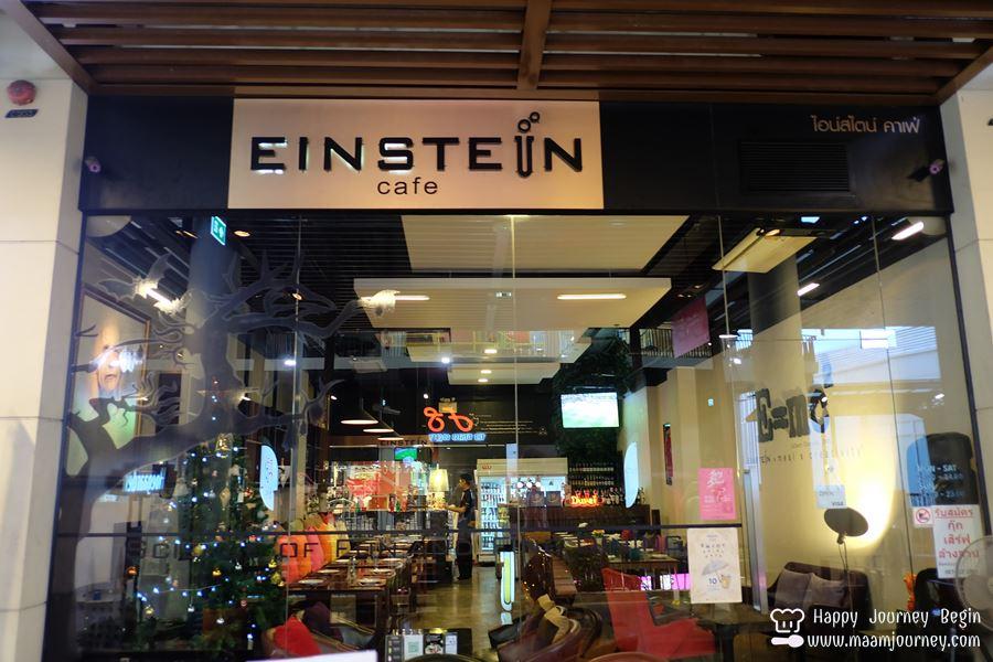 Einstien Cafe_1