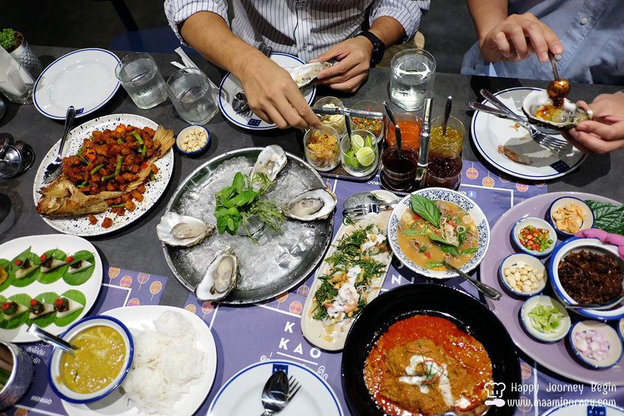 Kin Kao_ร้านกินข้าว
