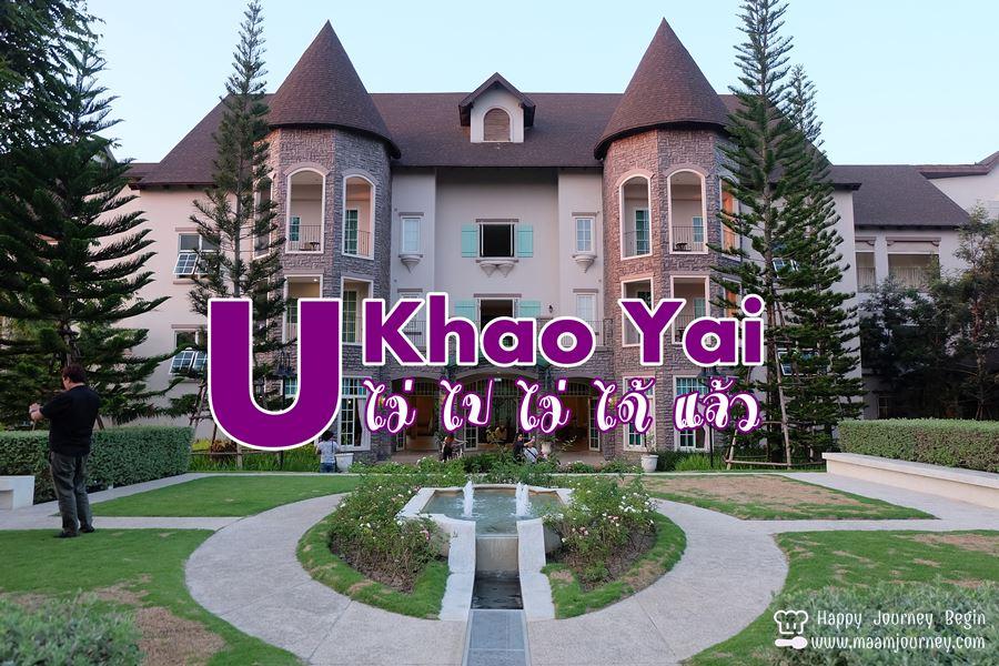 U Khao Yai