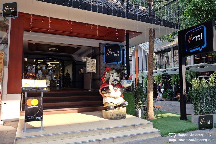 Haven't Met Hotel Silom_1