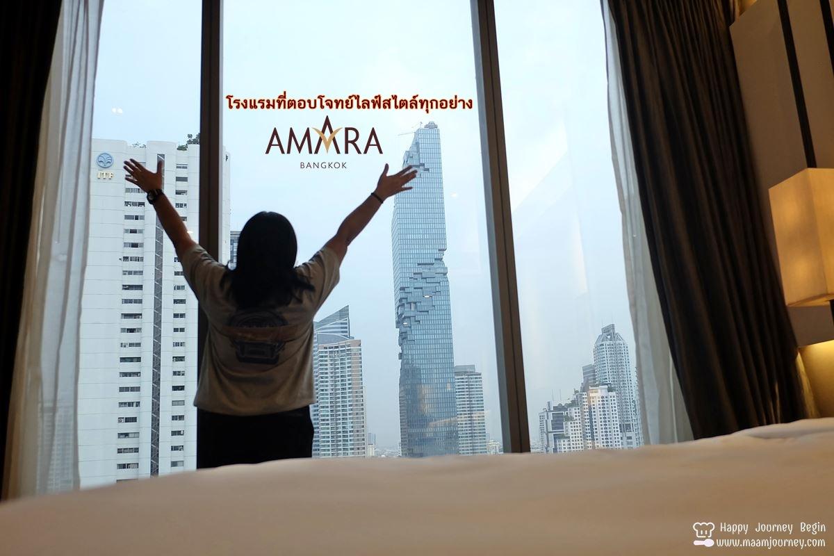 Amara Bangkok Suriwong_1