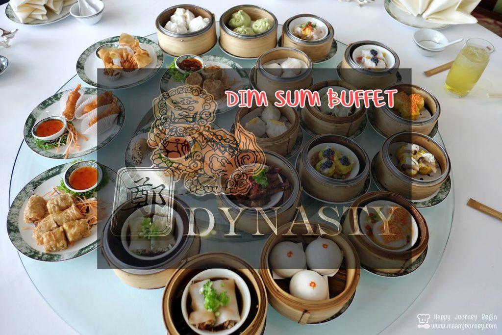 Dynasty_Dim Sum Buffet