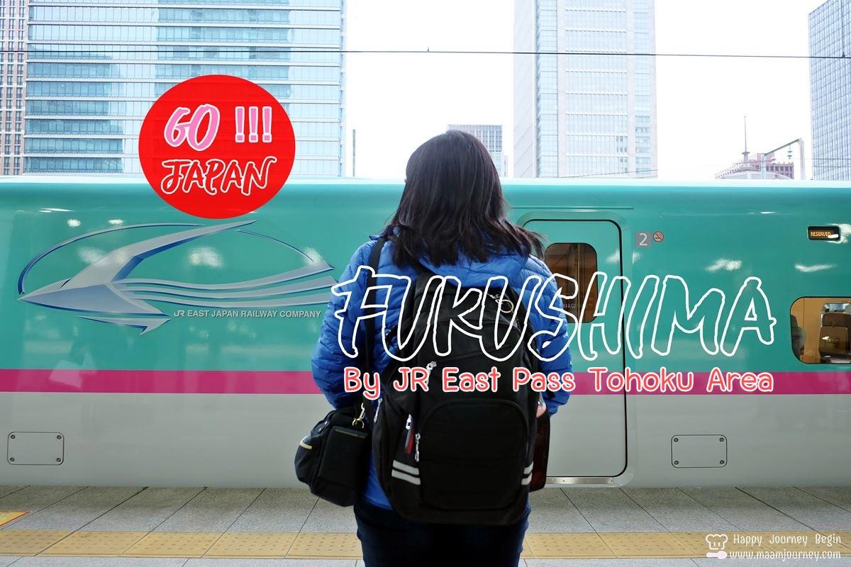 Fukushima_Japan