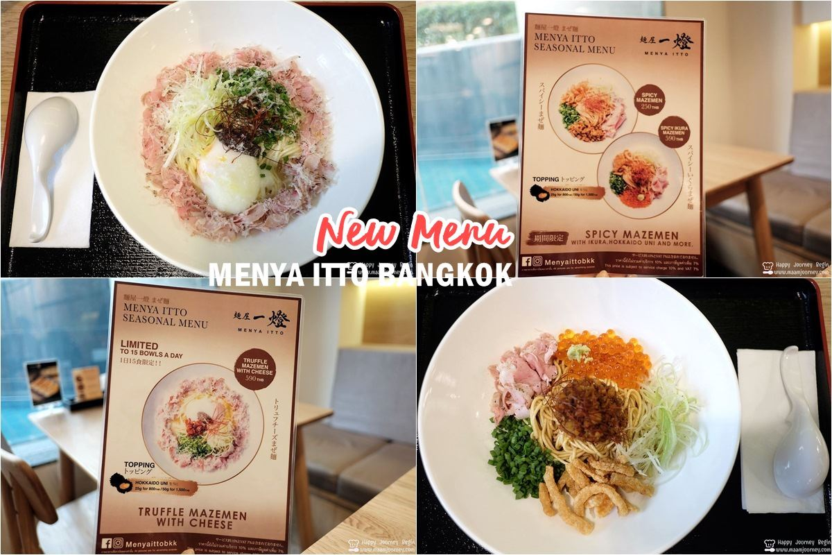 Menya Itto Bangkok_New Menu