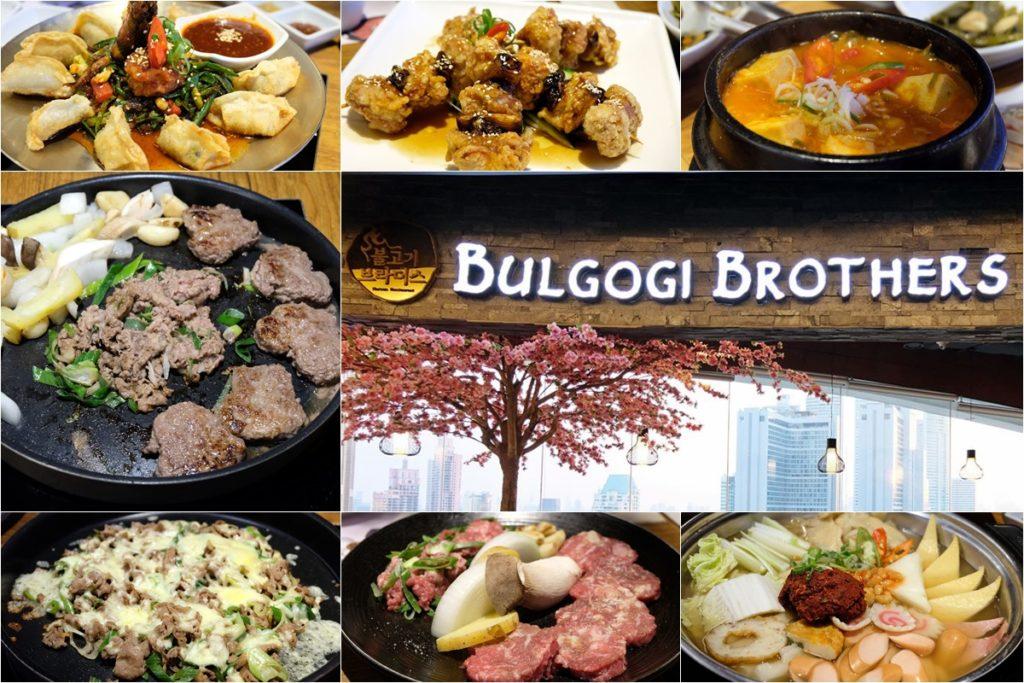Bulgogi Brothers
