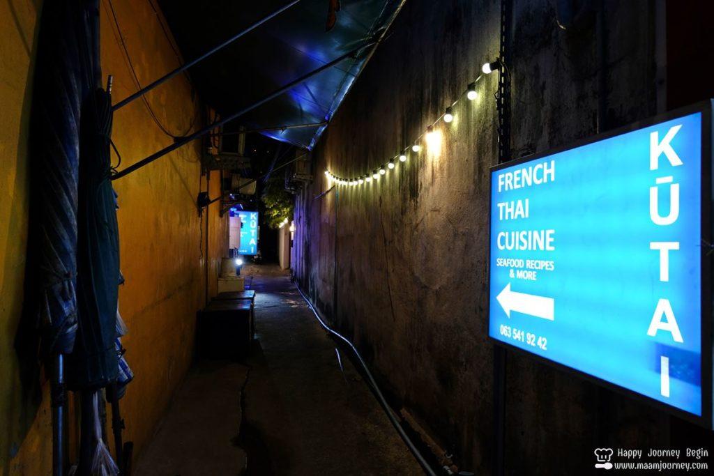 KUTAI French-Thai Cuisine_25