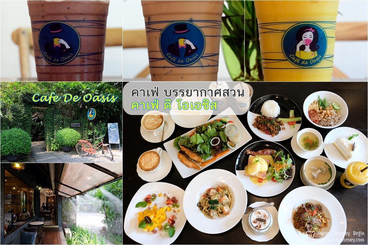 Cafe De Oasis Chiang Mai