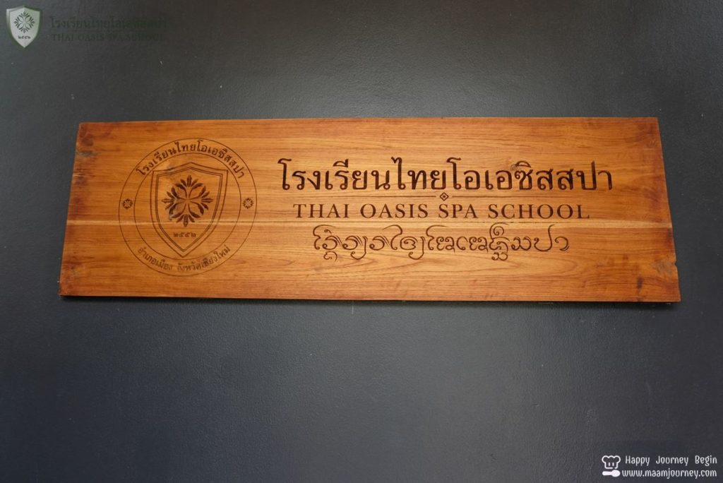 Thai Oasis Spa School